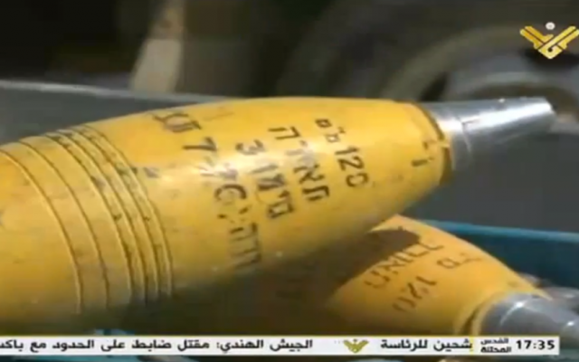 "Al-Manar TV shows ""illuminating bombs"" bearing Hebrew lettering, June 7, 2013 (photo credit: youTube)"