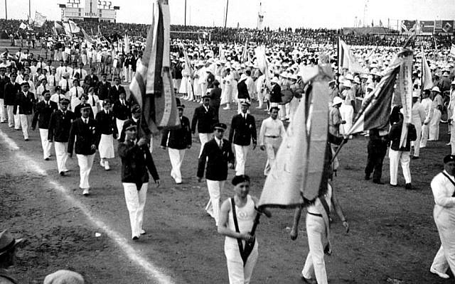The Czechoslovakian delegation marches at the 1935 Maccabiah Games opening ceremony (photo credit: Wikimedia Commons)