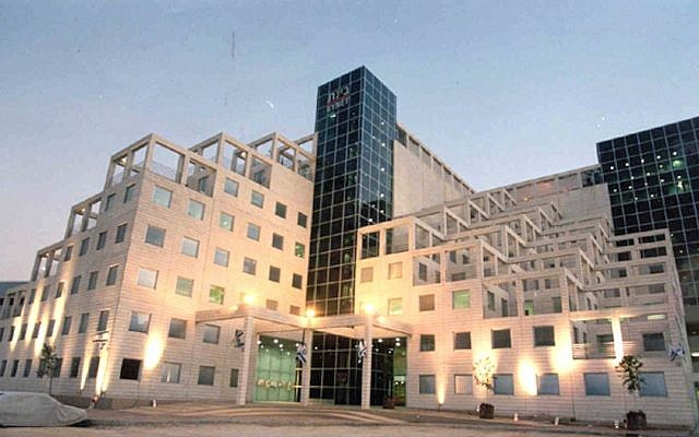 Bynet's Har Hotzvim office facilities (photo credit: Courtesy)