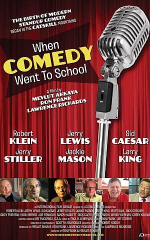 Poster for 'When Comedy Went to School'