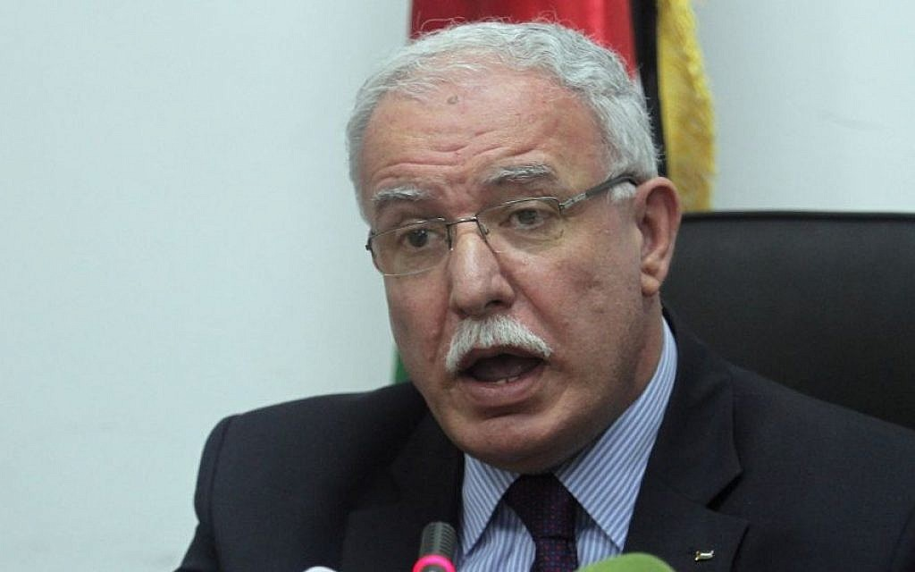 Palestinian authority Foreign Minister Riyad al-Maliki (photo credit: Issam Rimawi/Flash90/File)