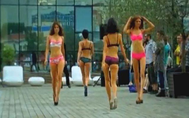 Bikini egypt muslim brotherhood