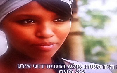 Yityish Titi Aynaw in Ethiopia this week (photo credit: Channel 2 screenshot)