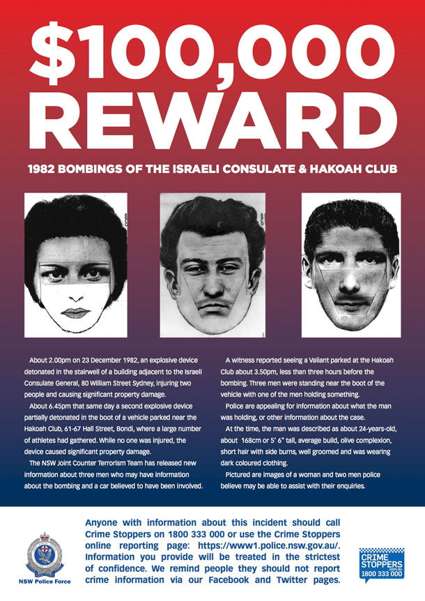 Australian wanted poster for the people believed to be behind the 1982 bombing of an Israeli consulate and Jewish center (photo credit: courtesy)