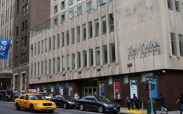 At the 92nd Street Y in Manhattan, new security measures are being taken. (photo credit: CC0 1.0 Wikipedia)
