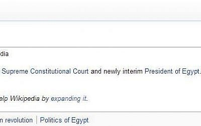 The since-changed Wikipedia entry on Mansour. (Screenshot)