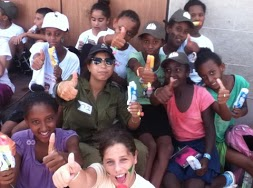 Needy kids in Israel enjoying summer camp (courtesy photo)