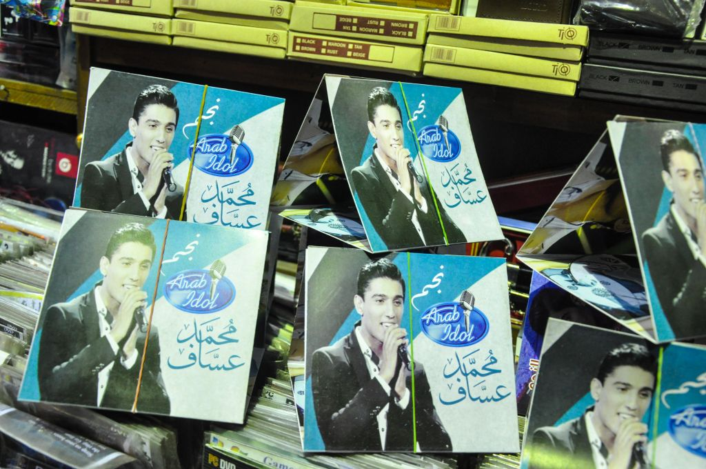 Discs of Mohammad Assaf, the Palestinian from Gaza who won the second season of Arab Idol, can be found everywhere (photo credit: Michal Shmulovich/Times of Israel)