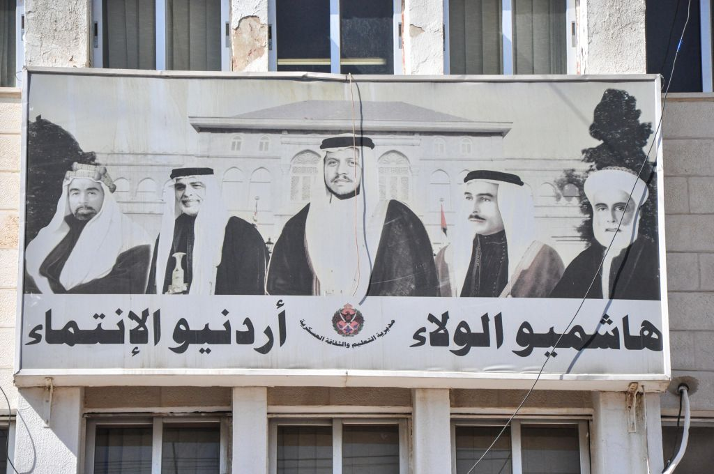 Pictures of King Abdullah II and the Hashemite dynasty adorn many buildings and offices around Jordan (photo credit: Michal Shmulovich/Times of Israel)