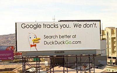 DuckDuckGo takes aim at Google's privacy practices. (photo credit: Courtesy DuckDuckGo.com)