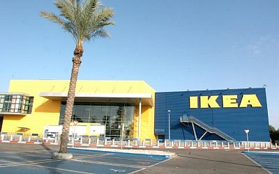 Ikea store in Netanya, 2007 (photo credit: Hagit Rabinowitz/Flash90)