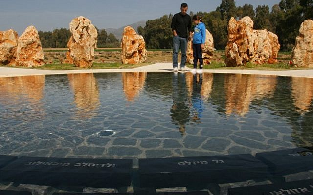 The new monument (2008) for the 73 IDF soldiers who found their death in th 1997 Israeli helicopter disaster, when 2 helicopters collided over She'ar Yeshuv in northern Israel (photo credit: Chen Leopold/Flash90)