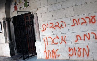 Graffiti srayed on the wall of a monastery in Latrun mentioning the evacuated Ramat Migron and Maoz Ester, . September 4, 2012. (photo credit: Yoav Ari Dudkevitch/Flash90)