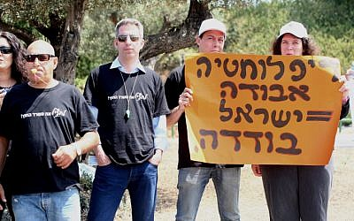 Employees of Israel's Foreign Ministry protest against strike breaking outside the offices of the Shin Bet, Israel's Security Agency, in Tel Aviv, July 3 (photo credit: Roni Schutzer/Flash90)