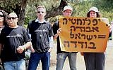 Israeli diplomats protest in Tel Aviv holding a sign reading 'Lost diplomacy = an isolated Israel,' July 3, 2103 (Flash90/Roni Schutzer)