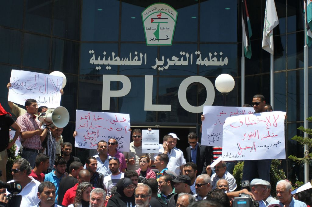 an overview of palestinian liberation organization Summary: palestine liberation organization (plo), also known as fatah,  harekat at-tahrir al-wataniyyeh al-falastiniyyeh (reverse acronym) is an active  group.
