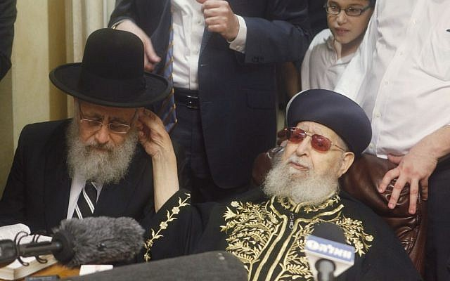 Former Shas spiritual leader Rabbi Ovadia Yosef (C) seen with his son Rabbi Yitzhak Yosef (L) and and Shas party leader Aryeh Deri, on the eve of Yitzhak Yosef's victory as the new Sephardic Chief Rabbi, at Rabbi Ovadia's family home in Jerusalem, on July 24, 2013. (Photo by FLASH90)