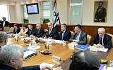 Illustrative: Ministers attend the weekly cabinet meeting at the Prime Minister's Office in Jerusalem (Kobi Gideon/GPO/Flash90)