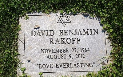 David Rakoff's grave marker at Holy Blossom Memorial Park in Toronto. (photo credit: Renee Ghert-Zand)