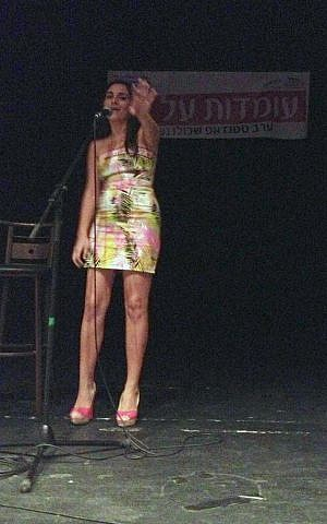 Shani Segev-Menashri, the settler with a master's in comedy (photo credit: Jessica Steinberg/Times of Israel)