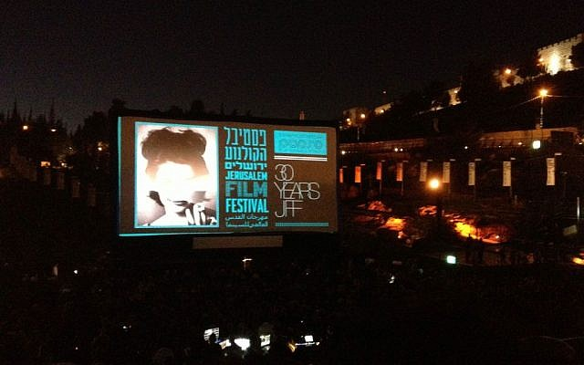 The opening of the 30th Jerusalem Film Festival (photo credit: Jessica Steinberg/Times of Israel)