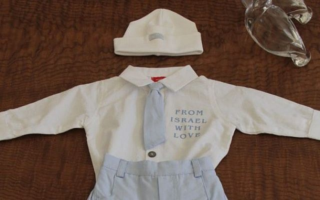 A baby outfit sent as gift from President Shimon Peres to the Duke and Duchess of Cambridge for their newborn son, 22 July 2013. (photo credit: Yosef Avi Yair Engel, Office of the President of the State of Israel)