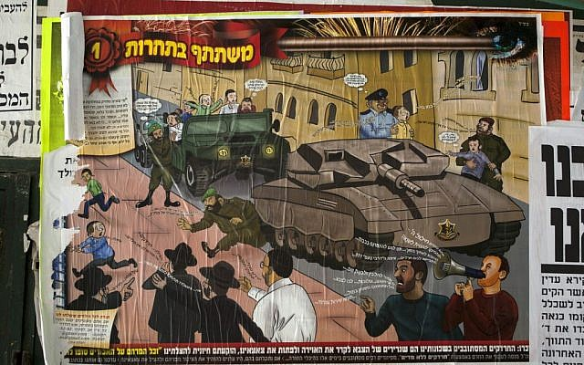 """A poster in the ultra-Orthodox Jewish Mea Shearim neighborhood in Jerusalem, depicting Haredi soldiers rolling through the streets atop tanks trying to lure young boys onto their vehicles. The ad denounces the soldiers as Zionist """"ambassadors"""" and """"missionaries."""" Sunday, July 14, 2013 (photo credit: AP/Sebastian Scheiner)"""