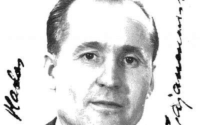 This 1956 file photo from a naturalization document released August 16, 2007 by the US Department of Justice shows Vladas Zajanckauskas. (photo credit: AP Photo/US Department of Justice)