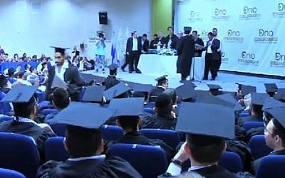 Ultra-Orthodox students attend a graduation ceremony at the Ono Academy's Jerusalem branch (image capture: YouTube)