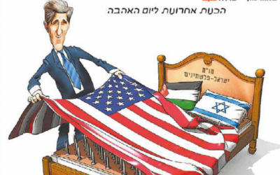 Israel Hayom's political cartoon on July 21. (photo credit: image capture from Israel Hayom)