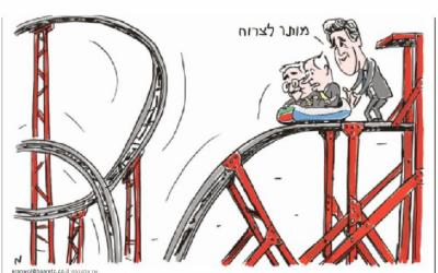 Haaretz's political cartoon on July 21. (photo credit: image capture from Haaretz)