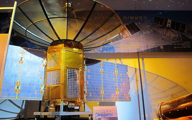 An Israeli satellite on display at SpaceMania (Photo credit: Courtesy)