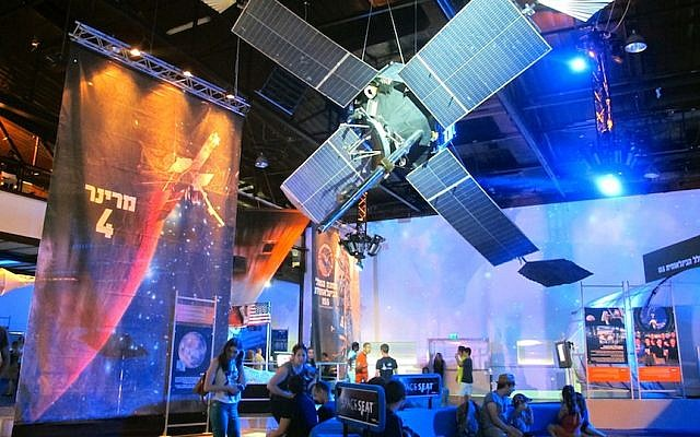 Overview of SpaceMania (Photo credit: Courtesy)