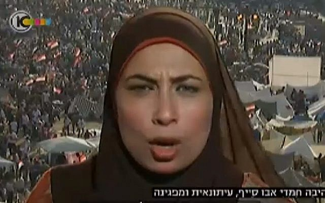 Egyptian journalist Himda Hamdi abu-Sayyaf speaks on Israeli TV (photo credit: screen capture: Channel 10)
