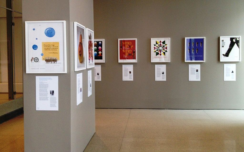 A view of Spertus's 'Voices & Visions' exhibition. (photo credit: Menachem Wecker/Times of Israel)
