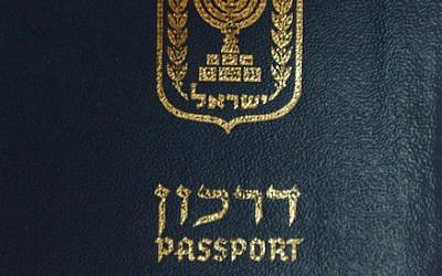 Illustrative photo of an Israeli passport (Flash90)