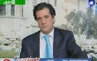 Adonis Georgiadis (photo credit: YouTube screenshot)