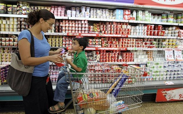 An illustrative photo of a supermarket in Jerusalem. (photo credit: Nati Shohat/FLASH90)