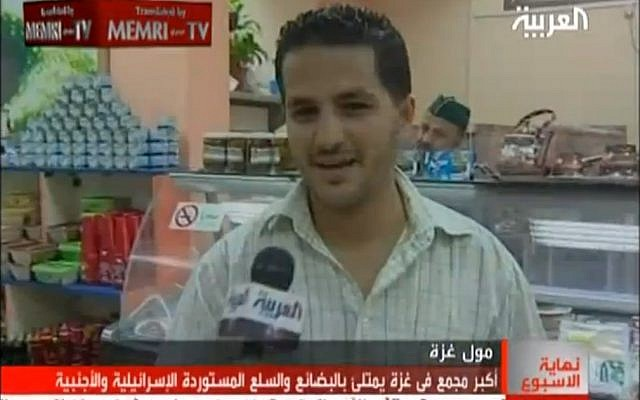 A Gazan being interviewed on Al-Arabiya. (Screenshot: Al Arabiya via MEMRI/Youtube)