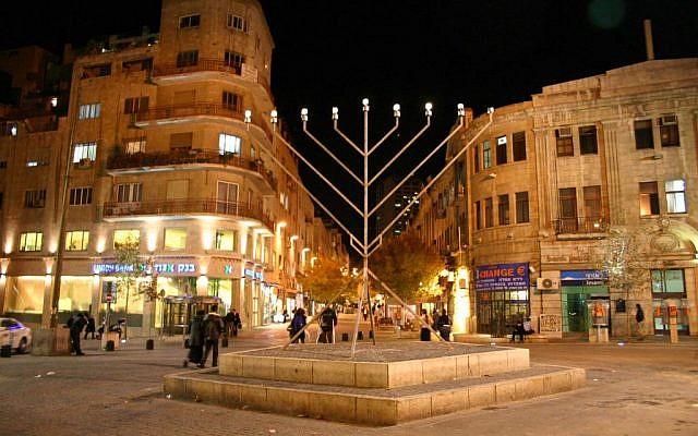 Hanukkah at Zion Square (photo credit: Shmuel Bar-Am)