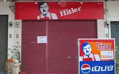The Hitler restaurant in Bangkok, Thailand (photo credit: screen capture via The Sun)
