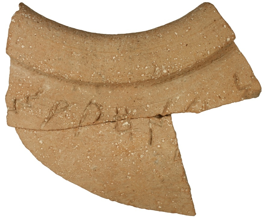Jar fragment bearing an inscription in a Canaanite language that was unearthed near Jerusalem's Temple Mount by Hebrew University archaeologist Dr. Eilat Mazar.( photo credit: Dr. Eilat Mazar/ Noga Cohen-Aloro)