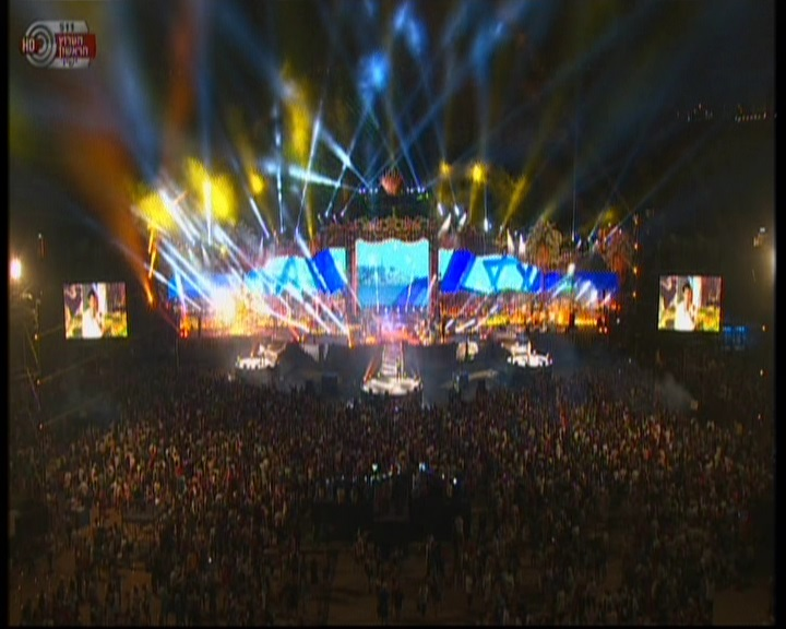 The Maccabiah 2013 closing ceremony. (Screenshot/ Channel 1)