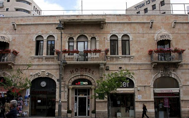 Ron Hotel (today known as the Jerusalem Hostel) (photo credit: Shmuel Bar-Am)