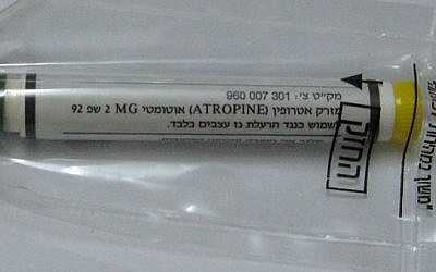 An Israeli standard issue atropine injector, formerly found in gas mask kits. (photo credit: Tomtom, Wikimedia Commons)