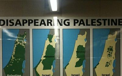 A bus station ad purports to show a shrinking 'Palestine' in Vancouver, Canada, on Wednesday (photo credit: @globalpilgrim via Twitter)