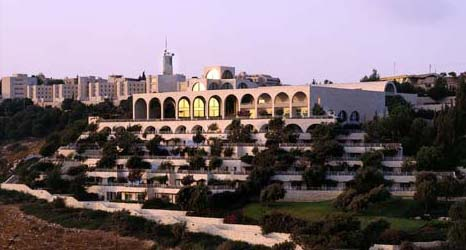 The sunset glinting off the Hebrew University Mount Scopus campus (photo credit: Leeor Bronis/Times of Israel)
