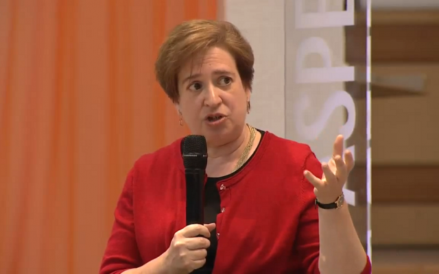 US Supreme Court Justice Elena Kagan. (YouTube)