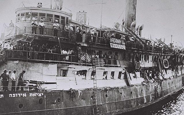 The Exodus ship (photo credit: Wikimedia commons)