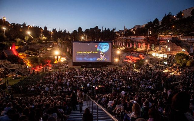 The film festival always opens in Sultan's Pool, an event attended by thousands each year (photo credit: Uri Lenz/Flash 90)
